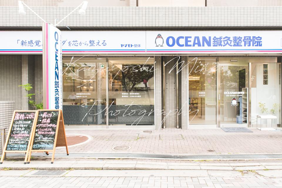 尼崎市園田のocean整骨院店舗写真出張撮影カメラマン