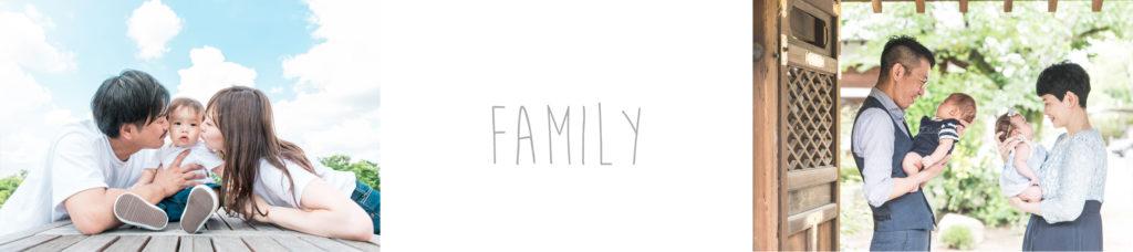 大阪京都神戸奈良の家族写真お宮参り七五三出張撮影会カメラマン